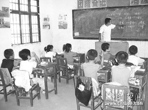 武汉市天兴学校