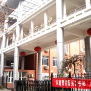 武汉市第四初级中学