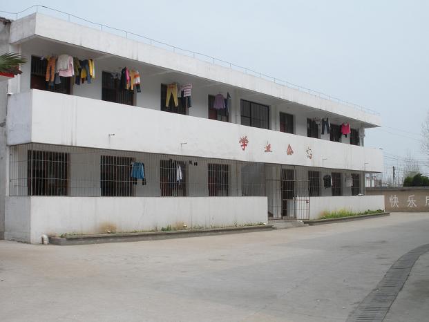 武汉市蔡甸区成功初级中学