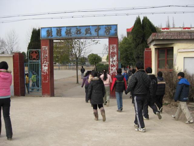 武汉市蔡甸区张湾中学