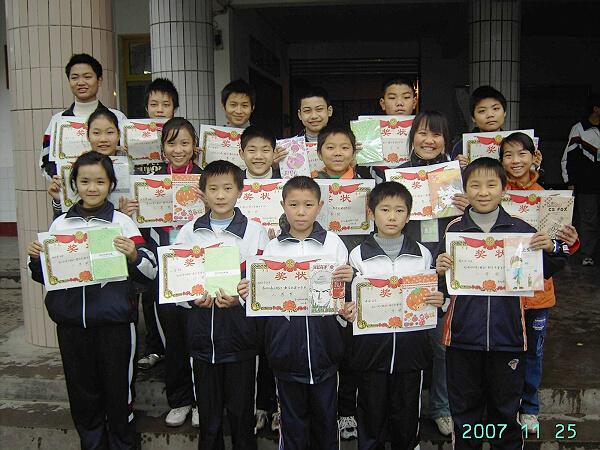 武汉市新洲区三店街第二初级中学