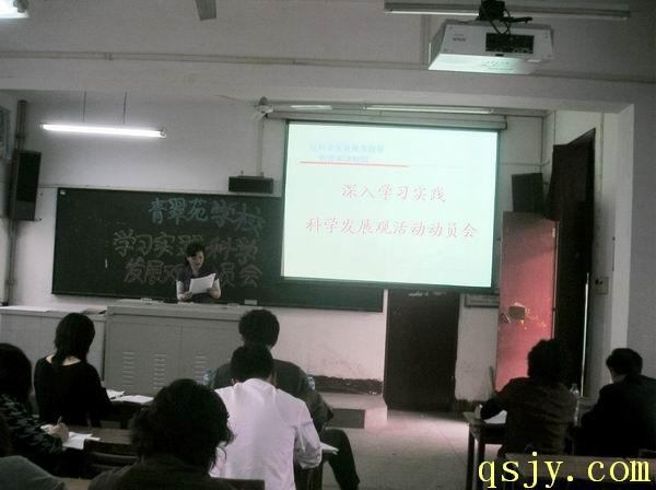 武汉市青翠苑学校