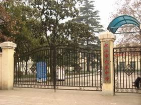 武汉市武东中学