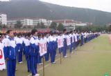 武汉市武钢第十五子弟中学