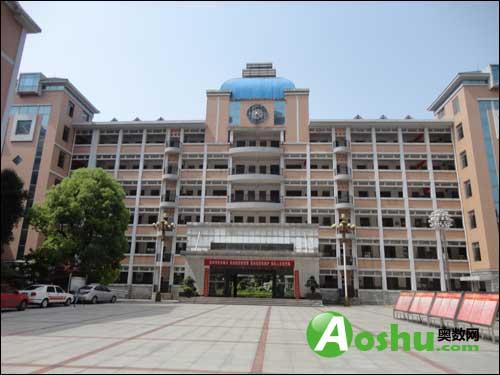 长沙市第六中学