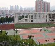 深圳市福田区外国语学校