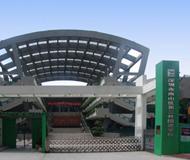 深圳市南山区第二外国语学校