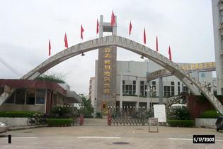 龙城初级中学