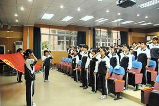 平安里学校