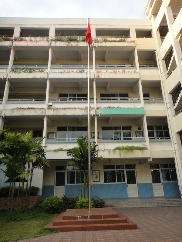 中海怡翠学校