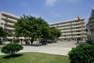 木棉湾实验学校