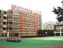深圳市龙岗区康桥外国语学校
