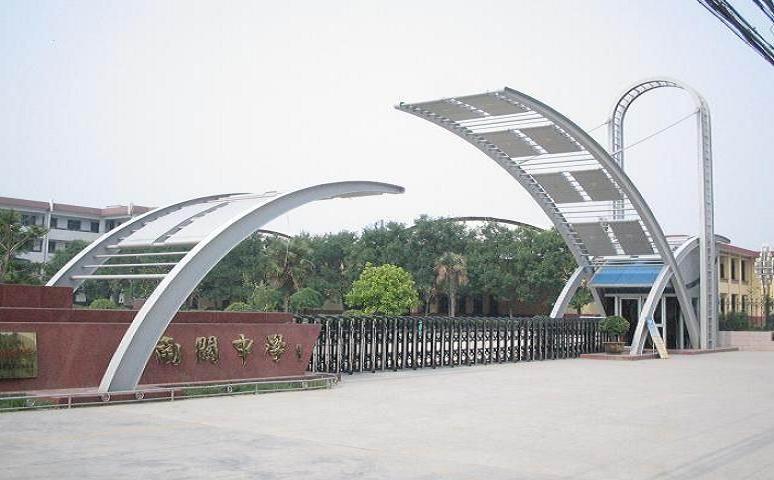 重庆市江津几江中学校