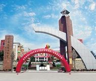 重庆市巴川中学