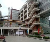 深圳外国语学校高中部