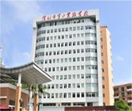 深圳市第二实验学校高中部
