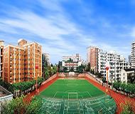 重庆外国语学校