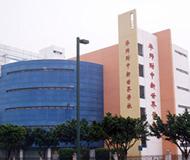 广州市华师附中新世界学校