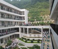 广州市二中苏元实验学校