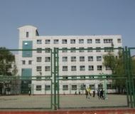 太原志达中学
