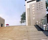 重庆市西南大学附属中学