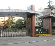 郑州一中实验分校