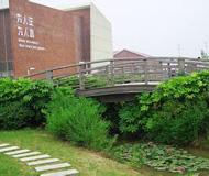 苏州中学园区校