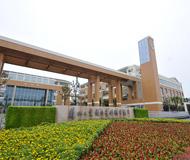苏州青剑湖学校