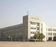 石家庄第四十二中学
