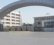 苏州胥江实验中学