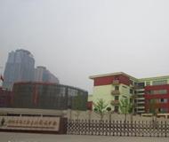 郑东新区外国语中学