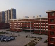 山西现代双语学校