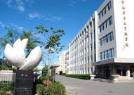 吉林省第二实验中学