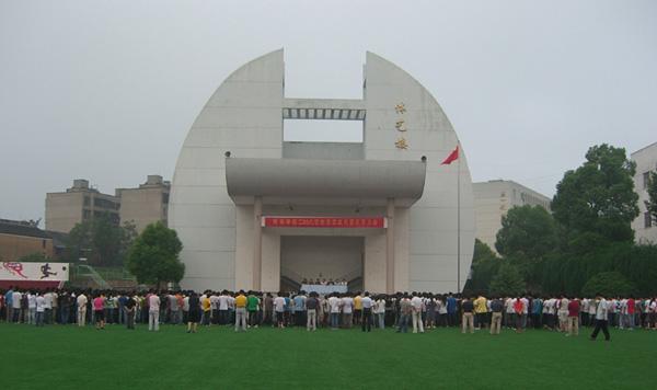 深圳明珠学校