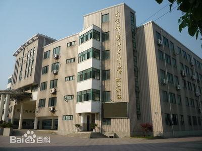 南京十三中红山校区