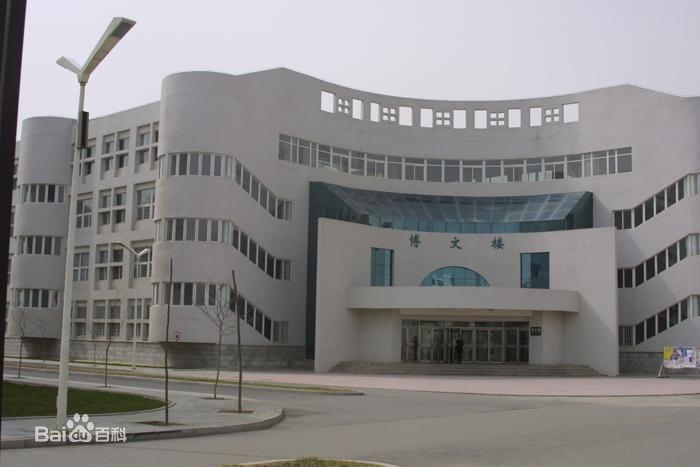 沈阳师范大学附属学校