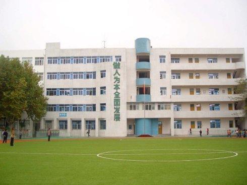 沈阳市兴华实验中学
