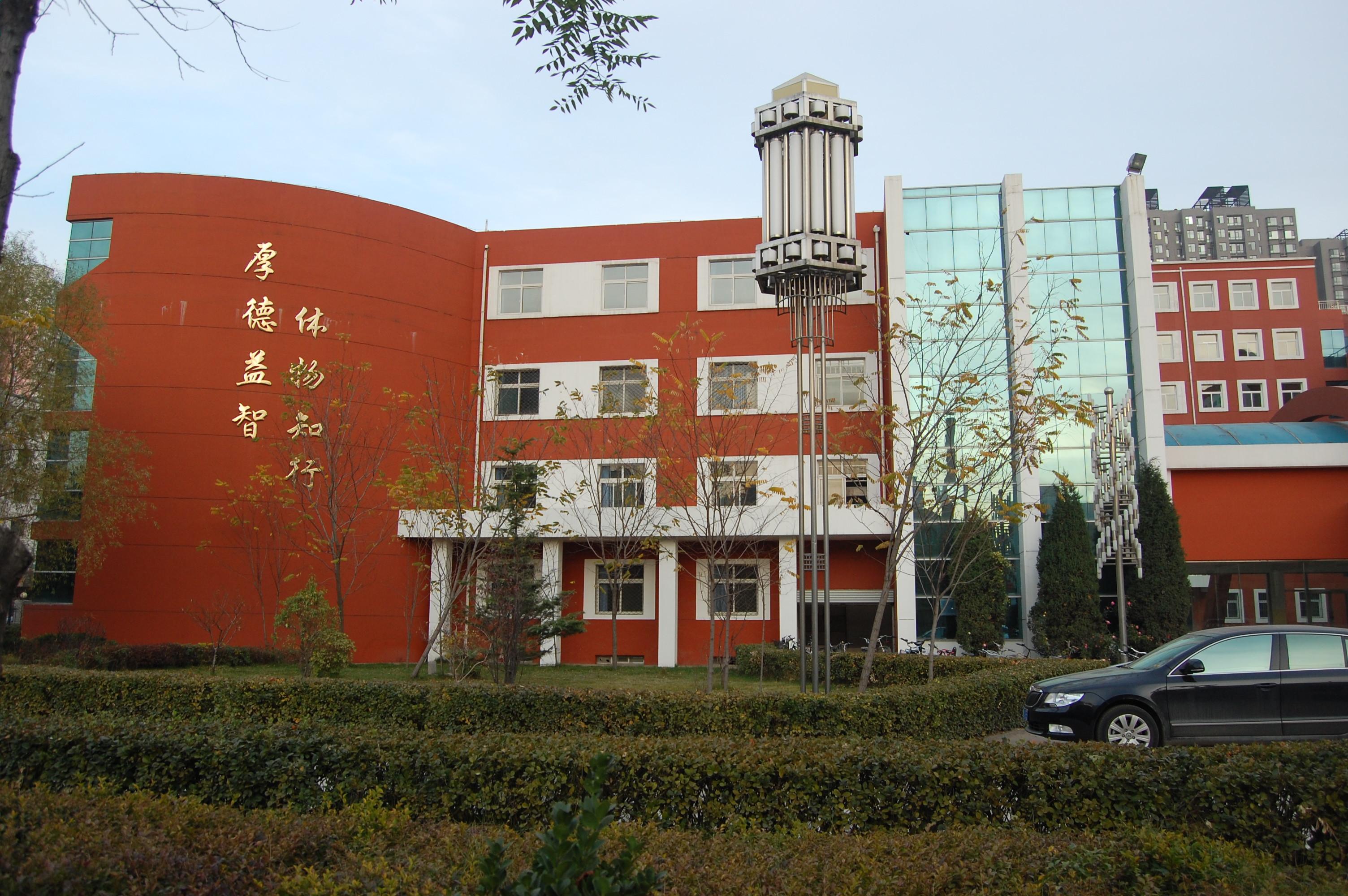 太原文华中学