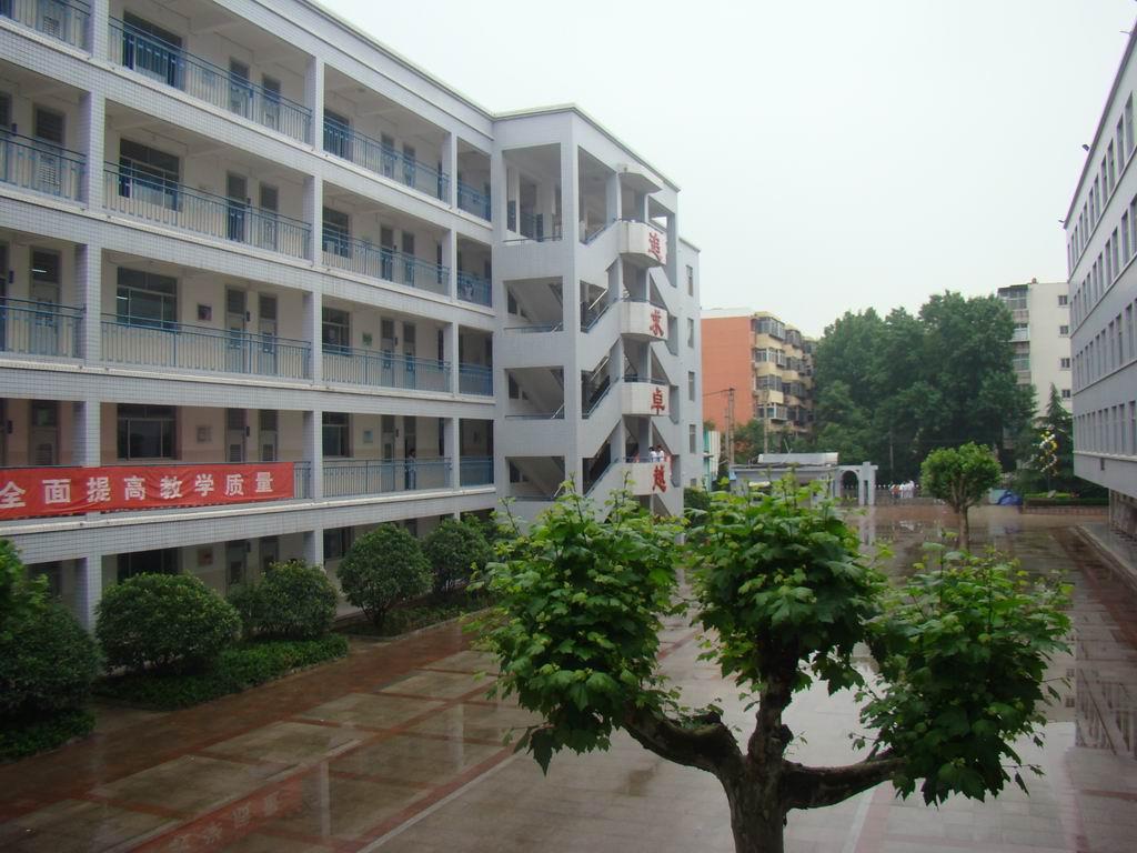 甸柳第一中学