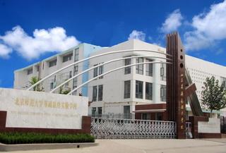 济南汇才学校