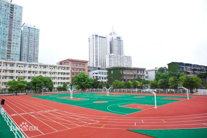 湘一芙蓉中学
