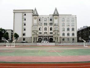 长沙外国语学校