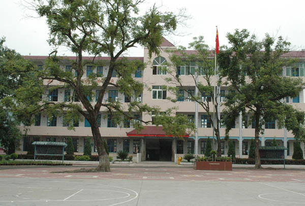 长沙市沙坪中学