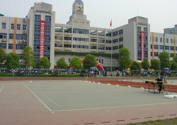 长沙市实验中学