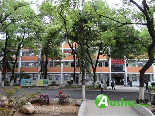 长沙市第十五中学
