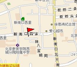北京教育学院西城分院附属中学