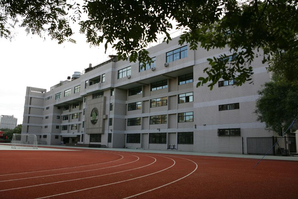 首都师范大学附属中学校园风采