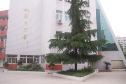姚连生中学