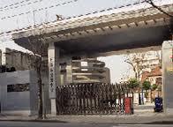 上海市培明中学