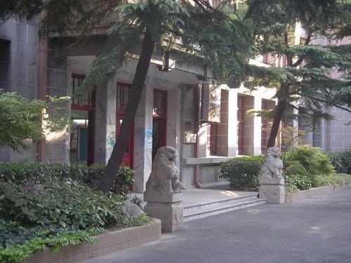 上海市第五中学